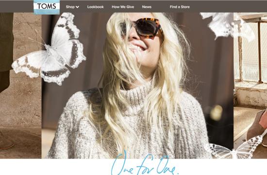 TOMS 公式サイト1107-2