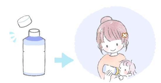 常温のまま授乳に使える