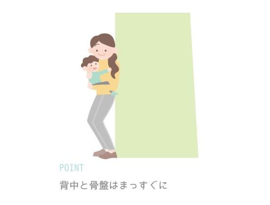 抱っこ方法12062