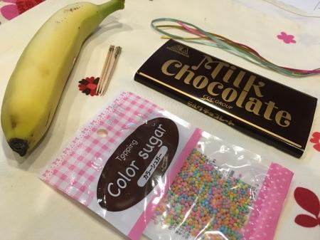 手作りチョコバナナ