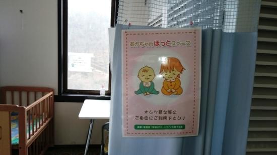 アドベンチャーわんぱくランド0502-23