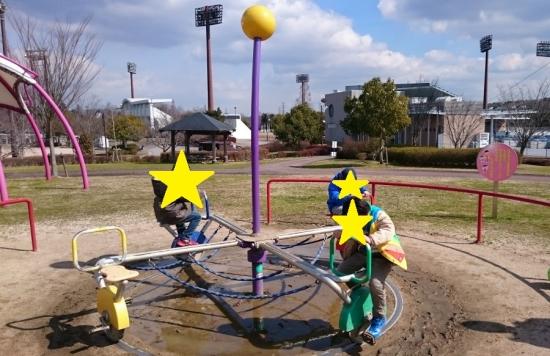 みよし運動公園あそびの王国0502-32