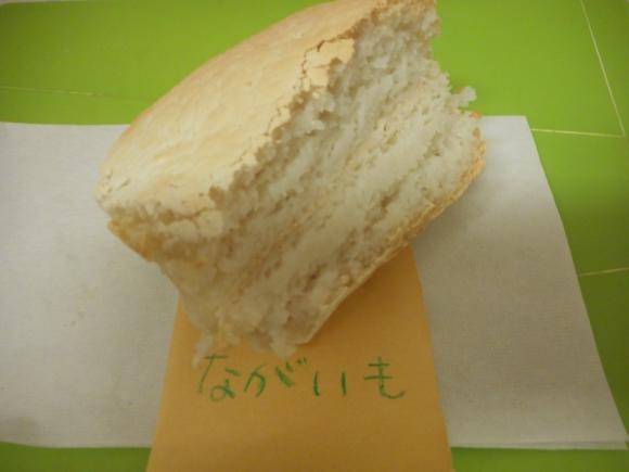 米粉パンを作っている様子