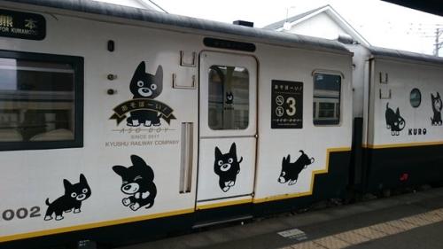 特急あそぼーいという電車の画像