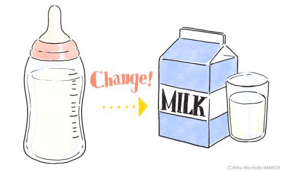 母乳やミルクの切り替えタイミング