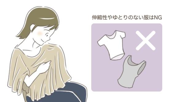 ゆったりめの服で赤ちゃんを包む11142
