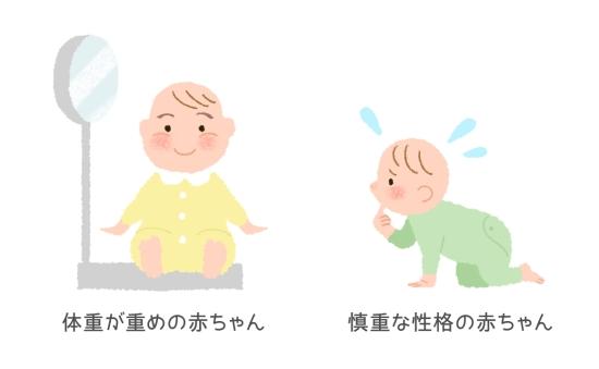 なかなか立たない赤ちゃんの特徴