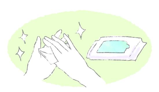 ウエットティッシュできれいに手を拭く