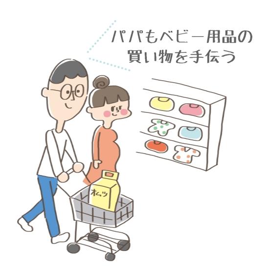 お買い物を手伝うパパ