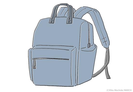 リュック型ファザーズバッグ