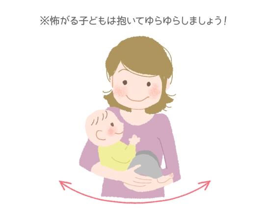 怖がる子供のへの対処法