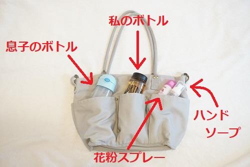 ニトリのマザーズバッグに荷物をどう詰め込んだかの説明図2