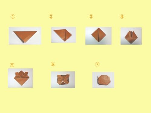 折り紙クマの折り方