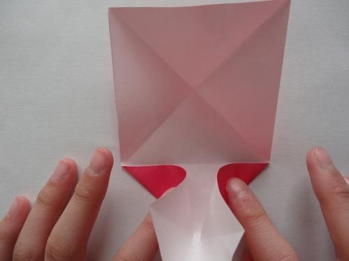 折り紙でキラキラハートを作る折り方の手順6