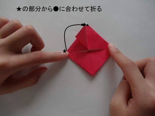 折り紙でキラキラハートを作る折り方の手順8