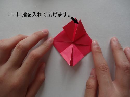 折り紙でキラキラハートを作る折り方の手順9