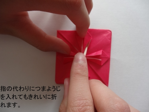 折り紙でキラキラハートを作る折り方の手順13