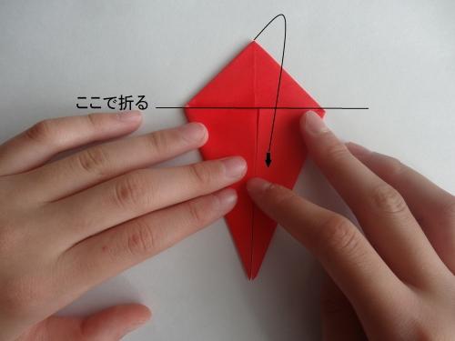 折り紙でバラを折る手順5