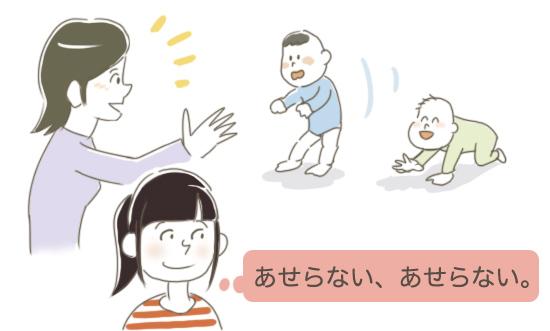 赤ちゃんは焦らず見守る