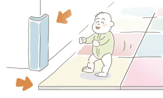 ケガを防ぎ、歩きやすい環境を整える