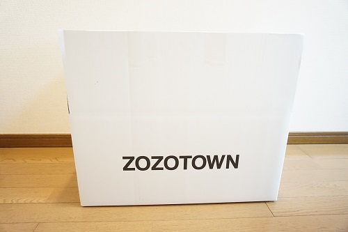 zozotownの買い取りキット1