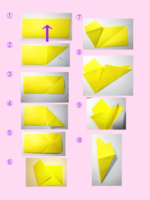 折り紙で星つづりを作る手順