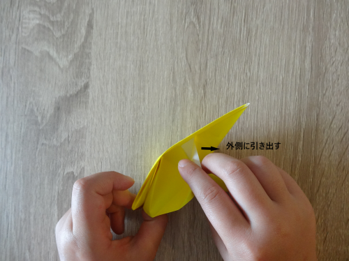 折り紙で星を折る手順