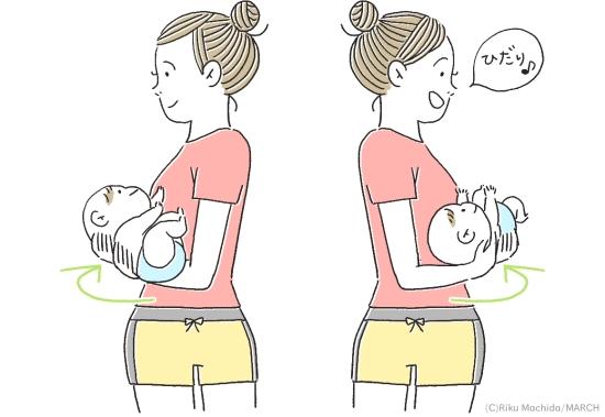 赤ちゃんを抱っこしながらウエストシェイプ114019