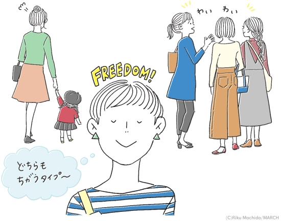 ママ友の種類3