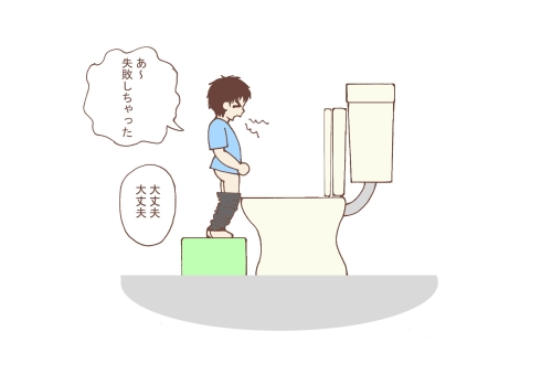 トイレで立ちションしている子供のイラスト