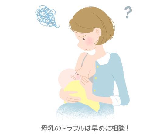 母乳トラブル