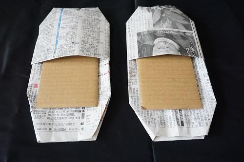 新聞紙で作ったスリッパの完成画像