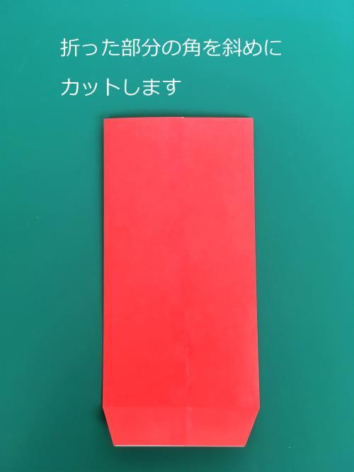 折り紙で封筒を作る折り方の手順画像