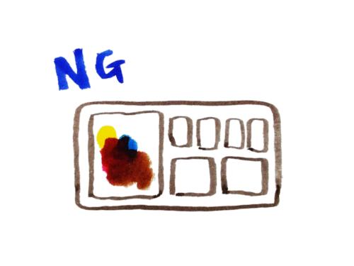 パレットの使い方NG.例のイラスト