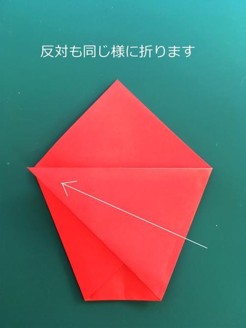 折り紙で台形の封筒を簡単に折る折り方の手順画像