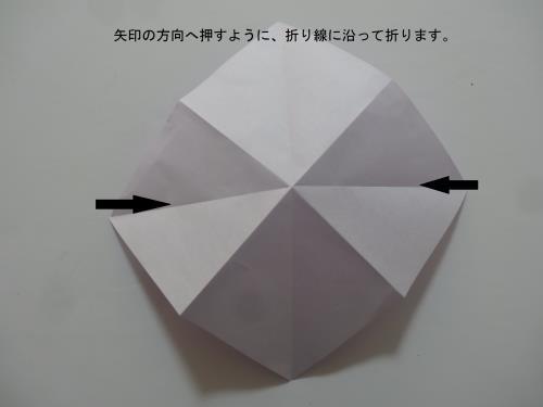 折り紙であじさいを折る折り方の手順の画像