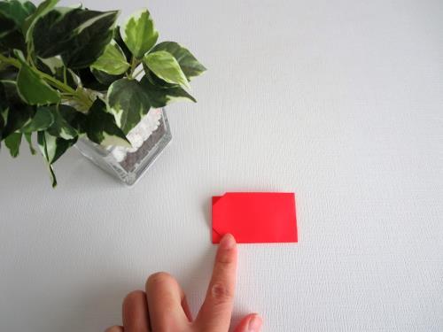折り紙でお守りを折る折り方の手順画像