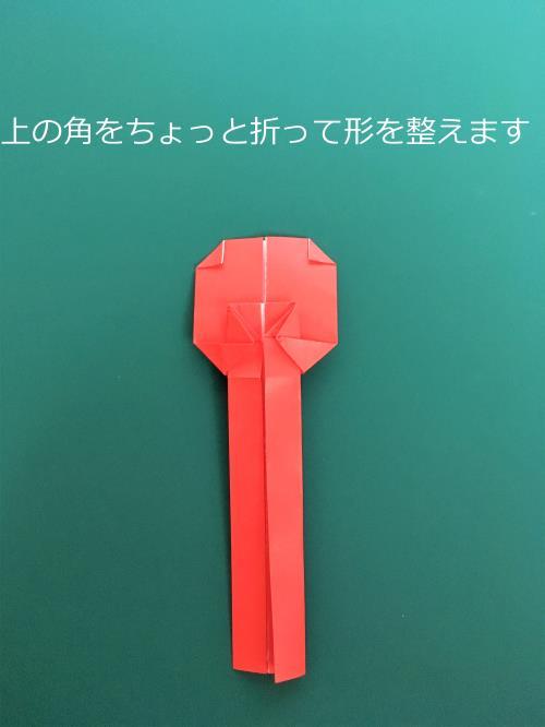 折り紙でスプーンを折る折り方の手順画像