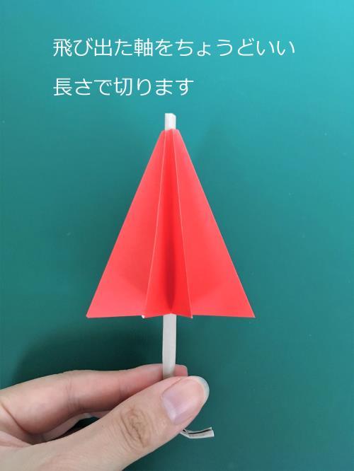大人っぽいオシャレな傘を折り紙で折る折り方の手順画像