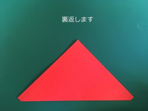 折り紙で簡単なブレスレットを折る折り方の手順画像