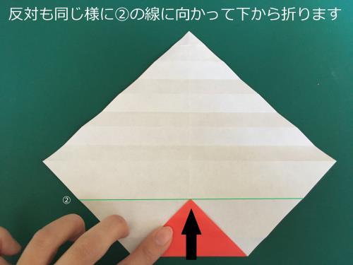 折り紙で豪華なブレスレットを折る折り方の手順画像