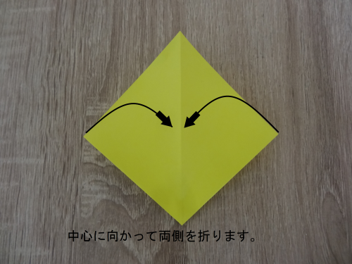 折り紙でパイナップルを折る折り方の手順画像