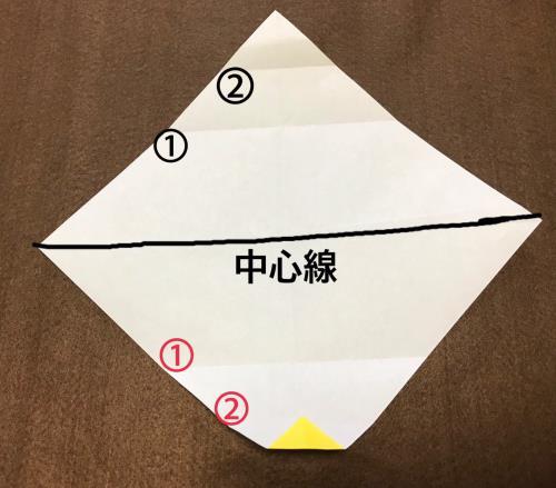 折り紙でトラを折る折り方の手順画像
