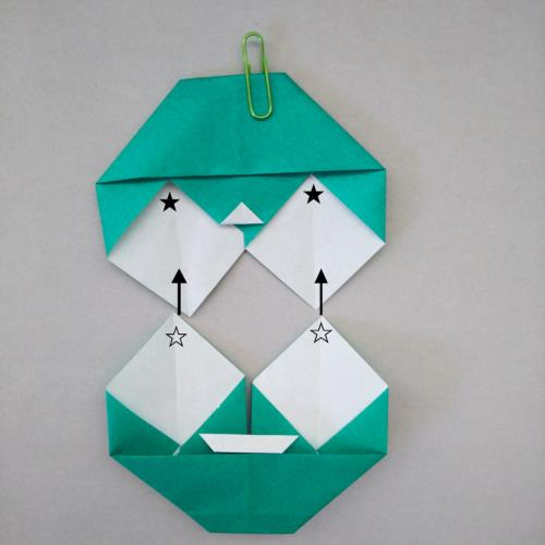 折り紙でスイカを折る折り方の手順画像