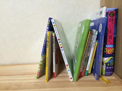 "book title ""smart kids"""