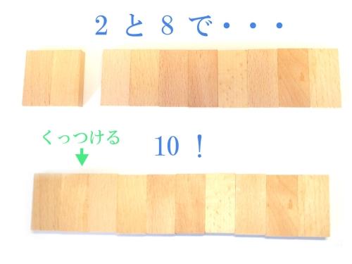 幼児に算数を教えるためのイラスト7