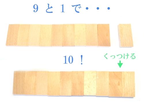 幼児に算数を教えるためのイラスト8