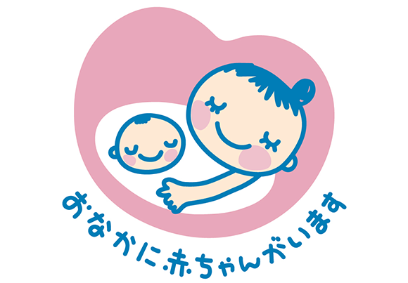 maternitymark_09