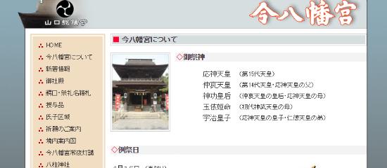 加工後 SnapCrab_NoName_2015-6-24_12-9-17_No-00