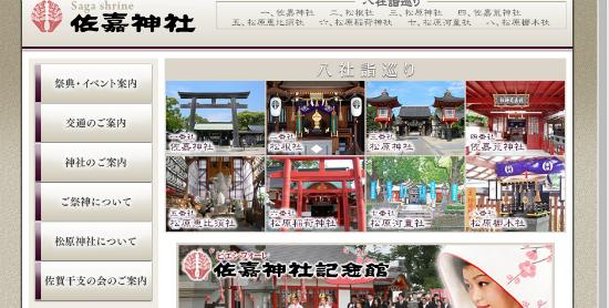 加工後 SnapCrab_NoName_2015-6-24_10-26-18_No-00